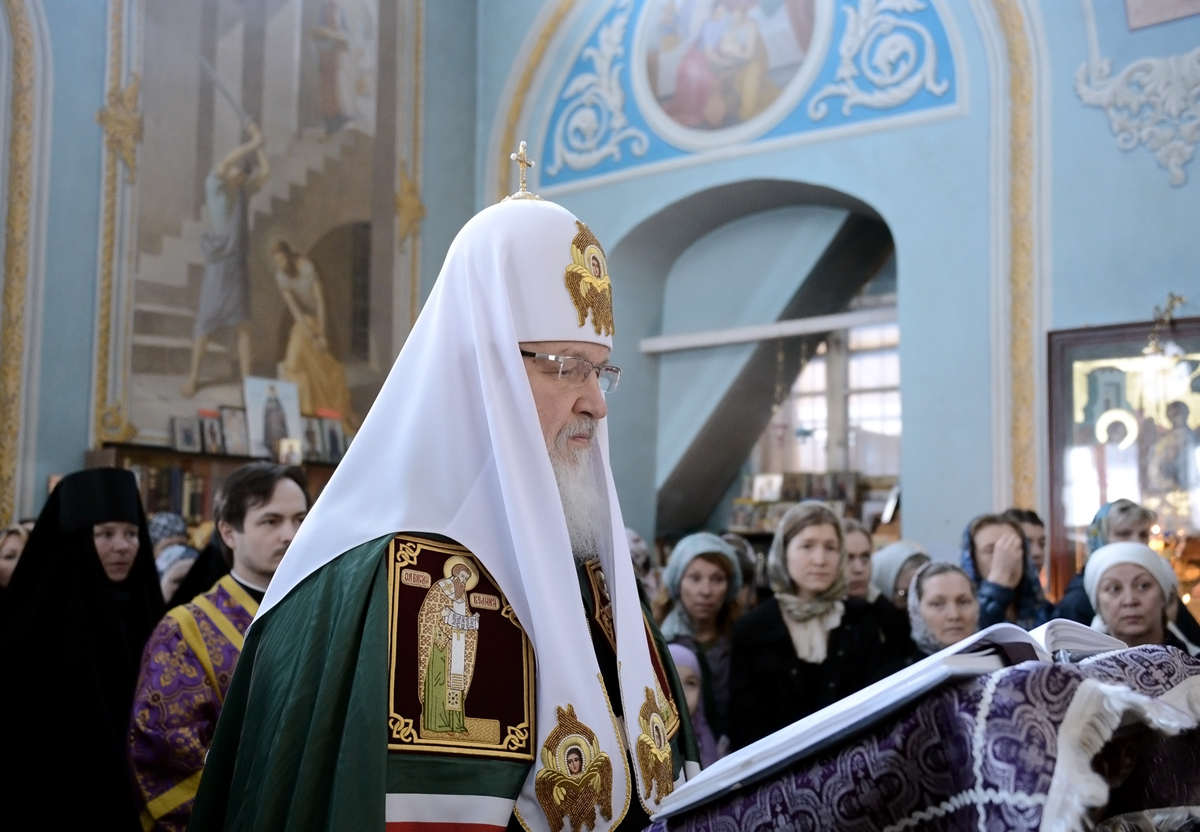 Утреня Великого четверга в Заиконоспасском монастыре г. Москвы