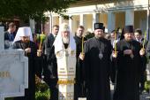 Предстоятель Русской Православной Церкви посетил сербский монастырь Раковица