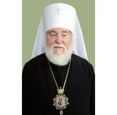 Патриаршее поздравление митрополиту Симбирскому и Новоспасскому Проклу с 70-летием со дня рождения