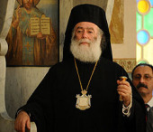 Поздравление Святейшего Патриарха Кирилла Блаженнейшему Папе и Патриарху Александрийскому и всей Африки Феодору II с годовщиной избрания на Патриарший престол