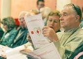 В Самаре завершился IV Всероссийский съезд православных врачей