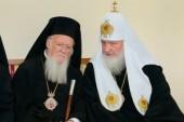 Состоялась встреча Святейшего Патриарха Кирилла со Святейшим Патриархом Константинопольским Варфоломеем