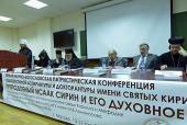 Завершила работу международная научно-богословская конференция «Преподобный Исаак Сирин и его духовное наследие»