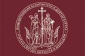 Общецерковная аспирантура и докторантура приступает к реализации трехлетнего международного проекта «Религия, наука и общество»