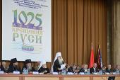 Патриарший экзарх всея Беларуси возглавил в Минске церемонию открытия международной конференции, посвященной 1025-летию Крещения Руси