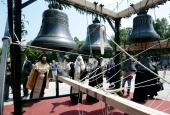 Предстоятель Русской Церкви освятил в монастыре Панагия Довра колокола строящегося храма святителя Луки (Войно-Ясенецкого)