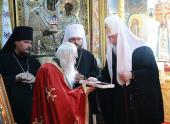 Святейший Патриарх Кирилл совершил Литургию в Русском на Афоне Свято-Пантелеимоновом монастыре