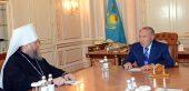 Состоялась встреча митрополита Астанайского Александра с Президентом Республики Казахстан Н.А. Назарбаевым