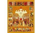 24-26 октября в Москве пройдет конференция «Научно-богословское осмысление мученичества, исповедничества и массовых репрессий» (обновлено)