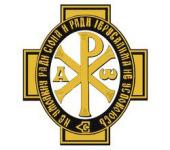 Делегация Императорского Православного Палестинского Общества посетит Ливан