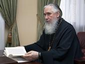 Новый этап развития духовной жизни Калужского края