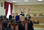 В Донской духовной семинарии прошло обсуждение документов Межсоборного присутствия Русской Православной Церкви