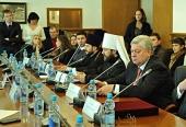 Религиозный фактор в международных отношениях