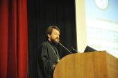 Отношение Православной Церкви к основным мировым религиям