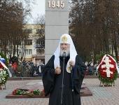 Слово Святейшего Патриарха Кирилла у памятника героям Великой Отечественной войны в Подольске