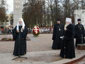 Святейший Патриарх Кирилл возложил венок к памятнику героям Великой Отечественной войны в Подольске