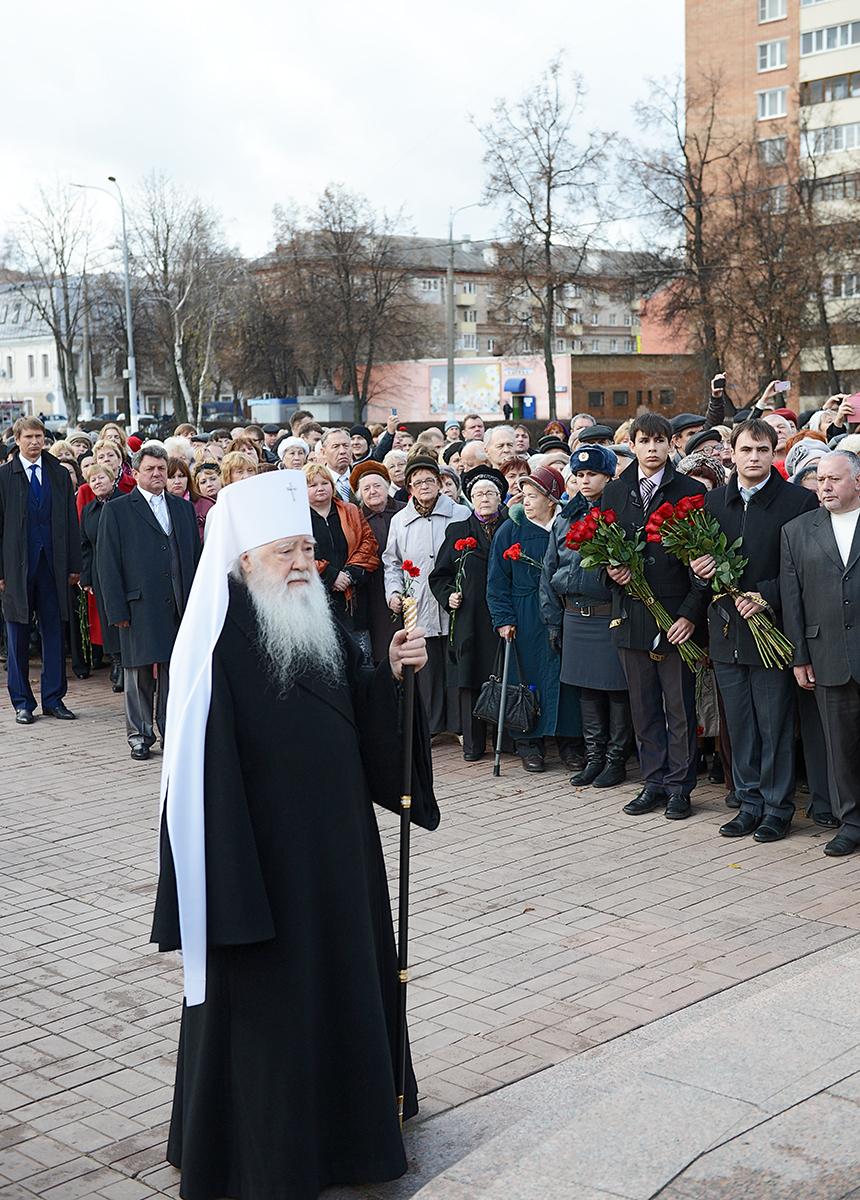 Возложение венков к памятнику героям Великой Отечественной войны в Подольске