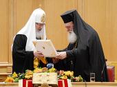 Члены делегации Русской Православной Церкви удостоены высоких наград Элладской Православной Церкви