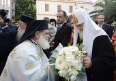 Предстоятель Русской Православной Церкви прибыл в Салоники