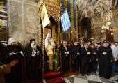 Святейший Патриарх Кирилл совершил молебен в соборе Протата в Карее