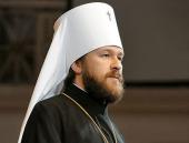 Митрополит Волоколамский Иларион: Мы стараемся продумывать конкретные шаги для помощи гонимым христианам