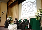 Предстоятель Русской Церкви возглавил торжественное собрание, посвященное 30-летию возобновления монашеской жизни в Даниловом ставропигиальном монастыре