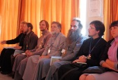 В Крыму завершилась IV Всеукраинская конференция глав и представителей епархиальных отделов по работе с молодежью
