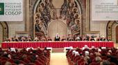 Выступление Святейшего Патриарха Кирилла на открытии XVII Всемирного русского народного собора