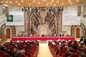Предстоятель Русской Церкви возглавил церемонию открытия XVII Всемирного русского народного собора