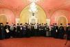 Вручение церковных наград клирикам г. Москвы