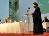 Митрополит Волоколамский Иларион выступил с докладом на Генеральной ассамблее Всемирного совета церквей