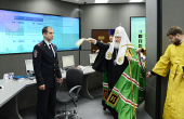 Святейший Патриарх Кирилл освятил новое здание Центра специального назначения в области обеспечения безопасности дорожного движения МВД России