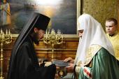 Слово архимандрита Силуана (Глазкина) при наречении во епископа Лысковского и Лукояновского