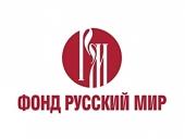 Приветствие Святейшего Патриарха Кирилла участникам VII Ассамблеи Русского мира