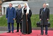 Святейший Патриарх Кирилл освятил отреставрированный обелиск в честь Дома Романовых у стен Московского Кремля