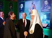 Президент России В.В. Путин и Святейший Патриарх Кирилл совместно посетили выставку-форум «Православная Русь — к Дню народного единства»