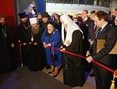 Святейший Патриарх Кирилл возглавил церемонию открытия XII выставки-форума «Православная Русь — к Дню народного единства»