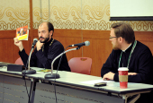 На X Ассамблее Всемирного совета церквей состоялся семинар на тему «Источники авторитета в Церкви»