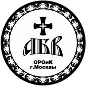 Открылся сайт Отдела религиозного образования и катехизации Московской городской епархии