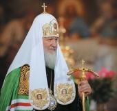 Святейший Патриарх Кирилл: «Важно быть благодарными потомками...»