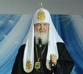 Слово Святейшего Патриарха Кирилла на церемонии закрытия X Международного кинофестиваля «Лучезарный ангел»