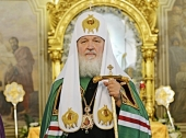 Проповедь Святейшего Патриарха Кирилла по окончании Литургии в храме Рождества Пресвятой Богородицы во Владыкине