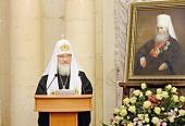 Слово Святейшего Патриарха Кирилла на церемонии вручения Макариевских премий за 2012/2013 годы