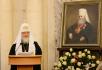 Церемония вручения Макариевских премий за 2012/2013 годы