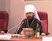 Семья, христианство, общество: православный взгляд