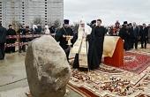 Предстоятель Русской Церкви освятил закладной камень в основание храма святой мученицы Лидии в Калининграде
