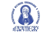 Патриаршее приветствие участникам XVIII Международного фестиваля «Радонеж»