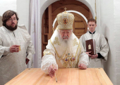 Митрополит Крутицкий и Коломенский Ювеналий освятил восстановленный храм Входа Господня в Иерусалим в подмосковной Верее