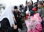 15-18 ноября состоялся визит Святейшего Патриарха Московского и всея Руси Кирилла в Калининградскую епархию