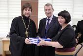 Издана книга по истории Православия на Сахалине и Курильских островах